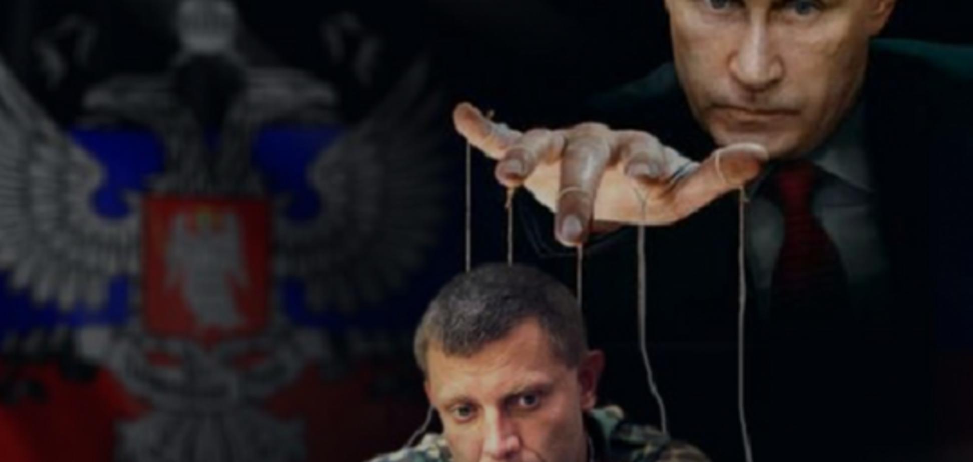 Был слишком жадным: росСМИ рассказали о конфликте Захарченко с Кремлем