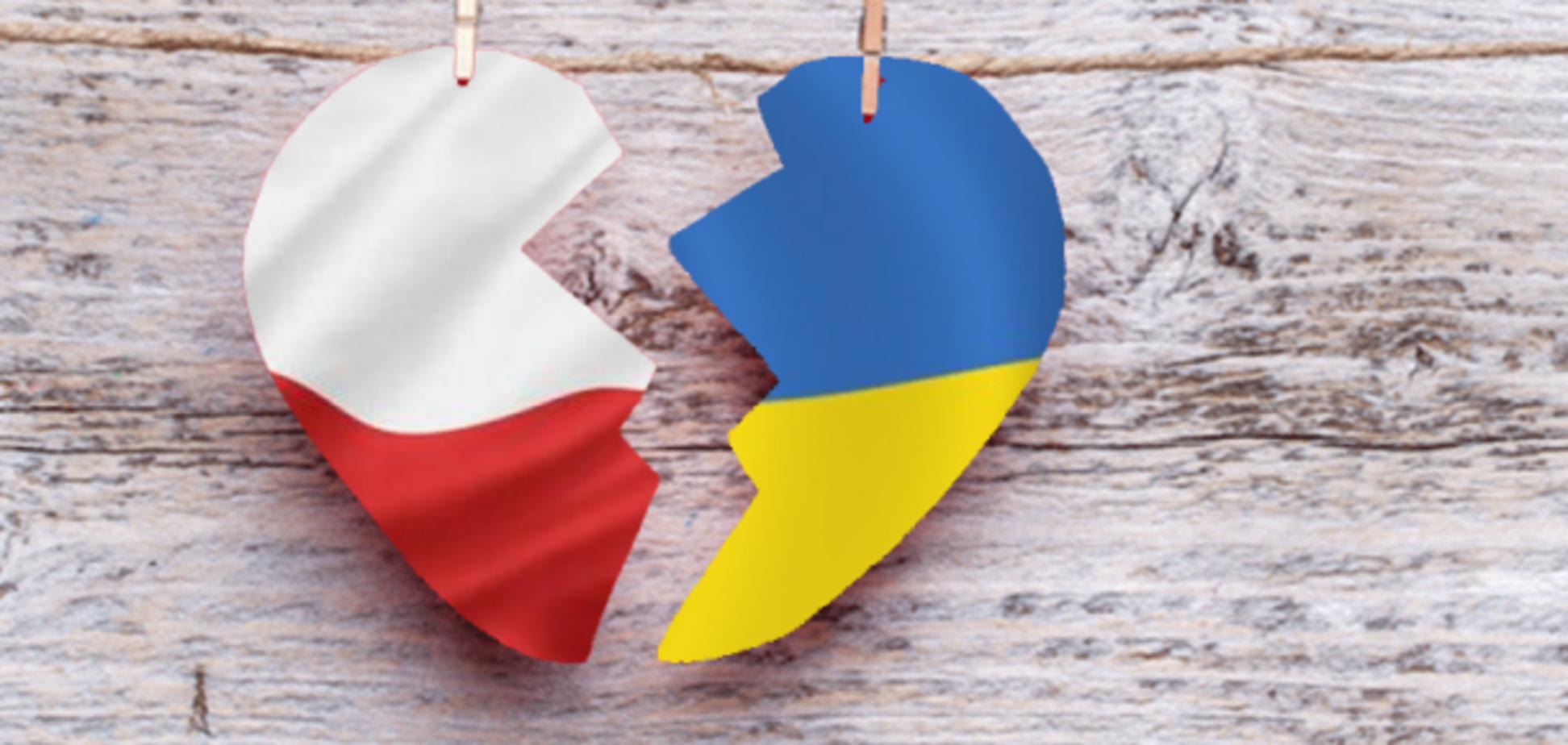 Страна-друг Украины сделала жесткий выпад в адрес Киева