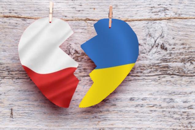 Країна-друг України зробила жорсткий випад на адресу Києва