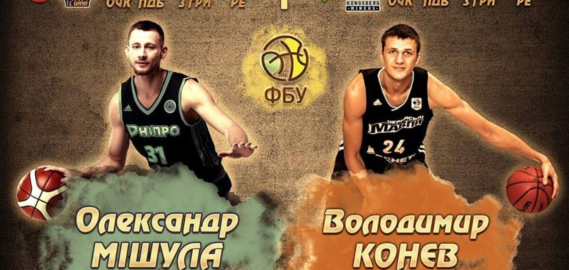 Реванш от чемпиона: анонс Суперкубка Украины по баскетболу