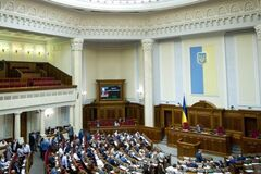 Лишение депутатов неприкосновенности: в Раде озвучили сроки
