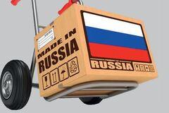России нужно не импортозамещение