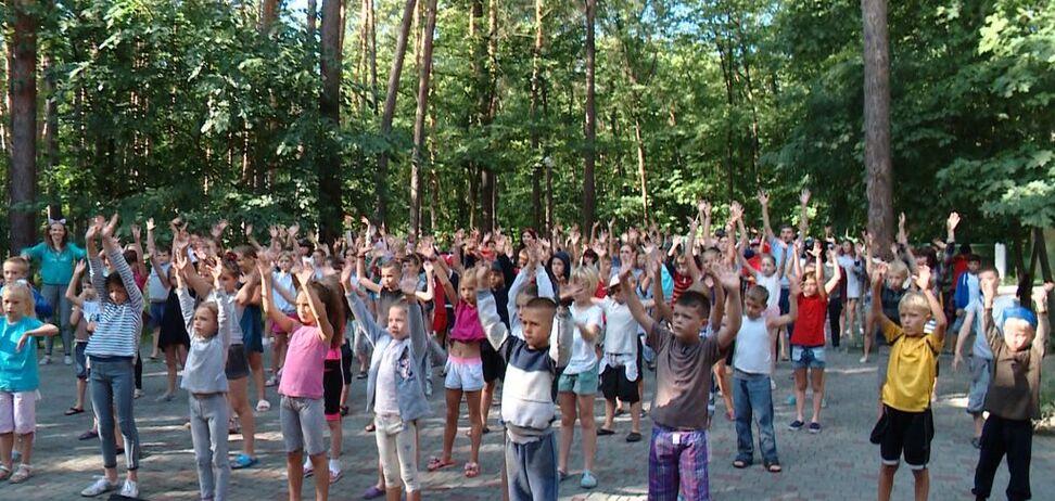 Фонд 'Возрождение' организовал подростковый оздоровительный лагерь для ребят с 8 до 14 лет