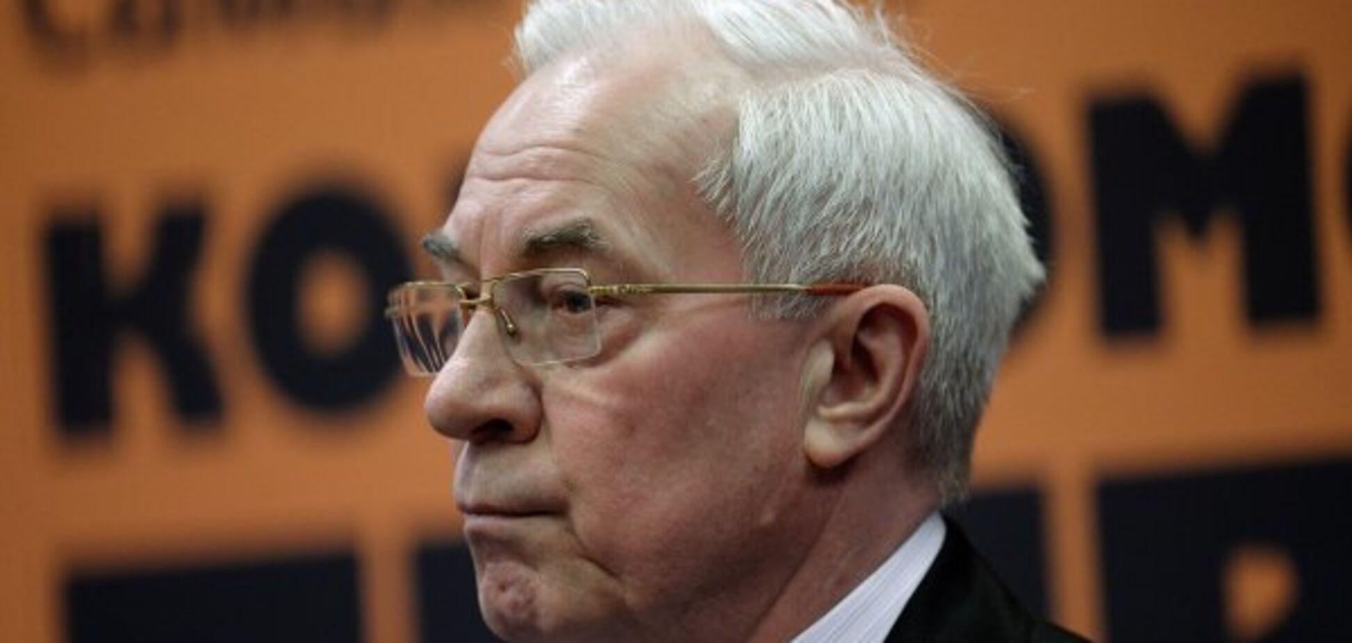 ''Не скиглимо'': ГПУ завела дело на Азарова