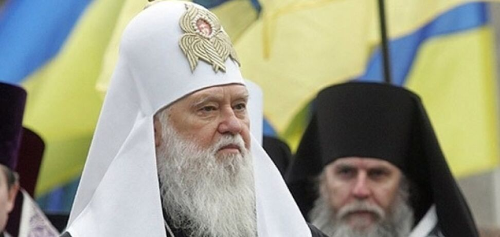 Вместе с Томосом: Константинополь приготовил историческое решение по Украине