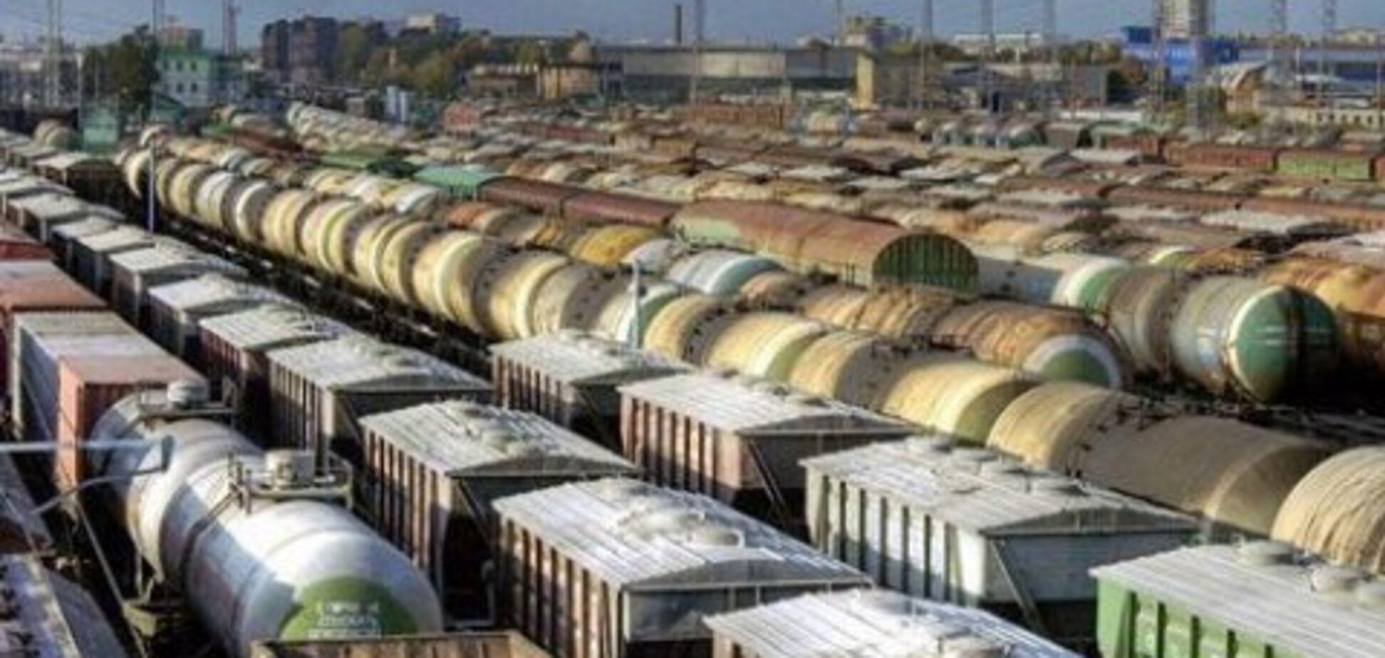 Центр Разумкова назвав підвищення з/д тарифів несвоєчасним