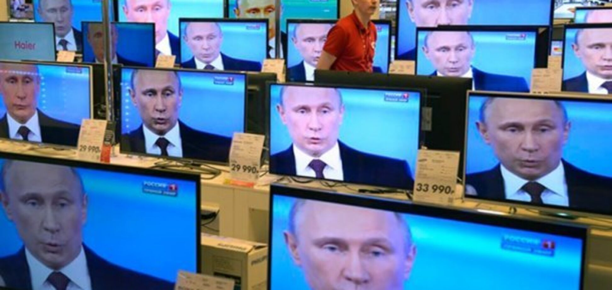 Россияне учат лгать об Украине: СБУ раскрыла правду о пропаганде и преследованиях в 'Л/ДНР'