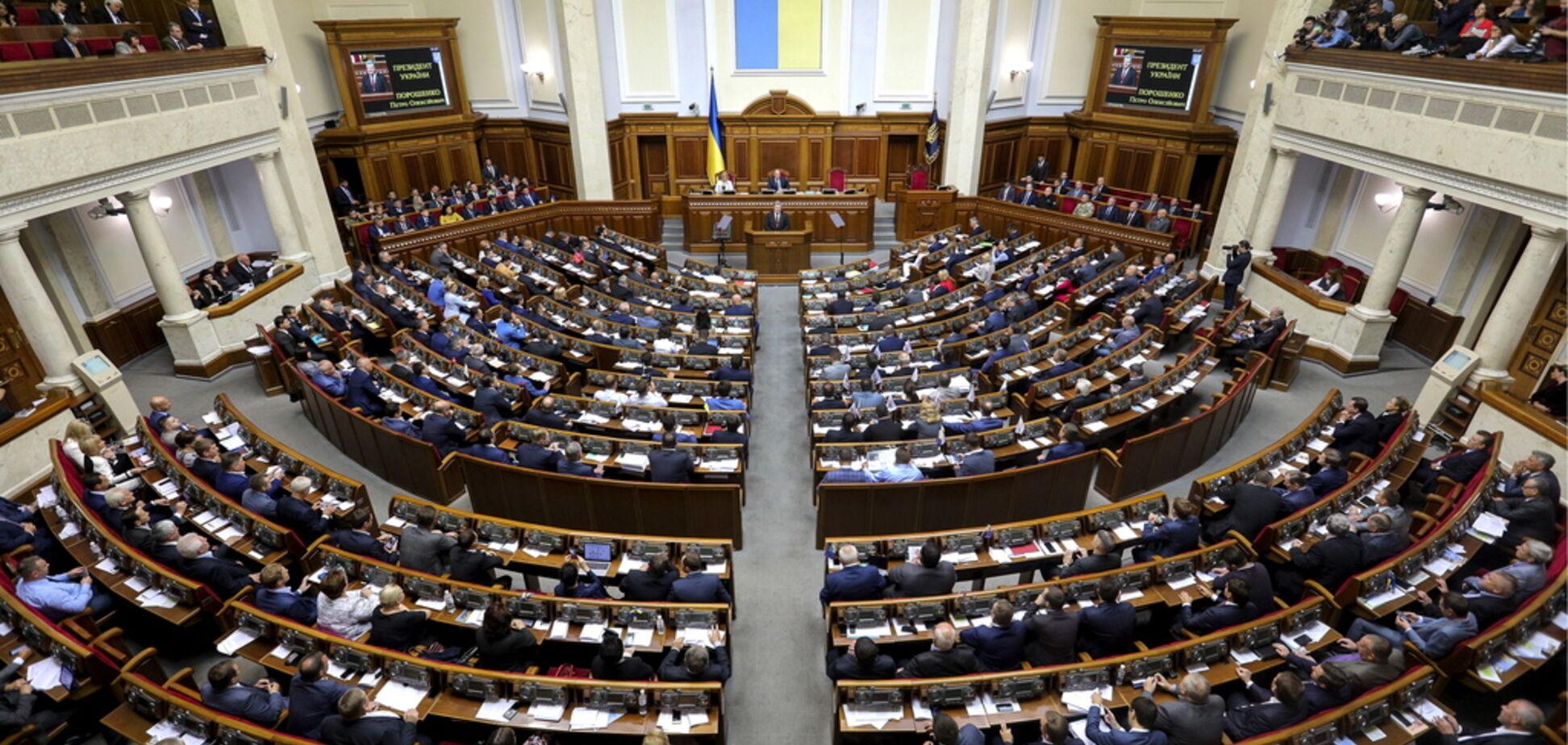 Рада назначила двух судей КСУ: кто ими стал