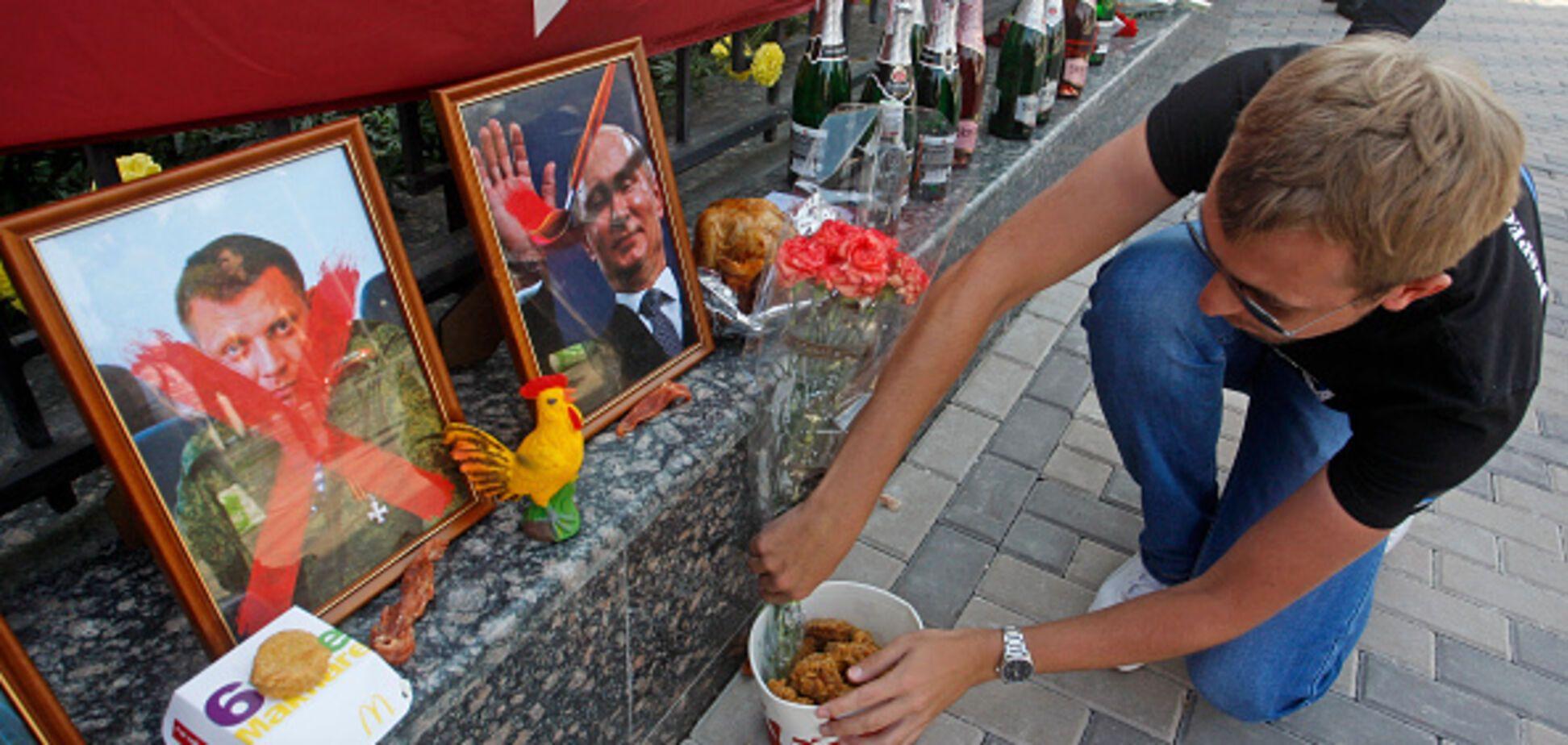 'Ждите котлы': в России припугнули местью за Захарченко