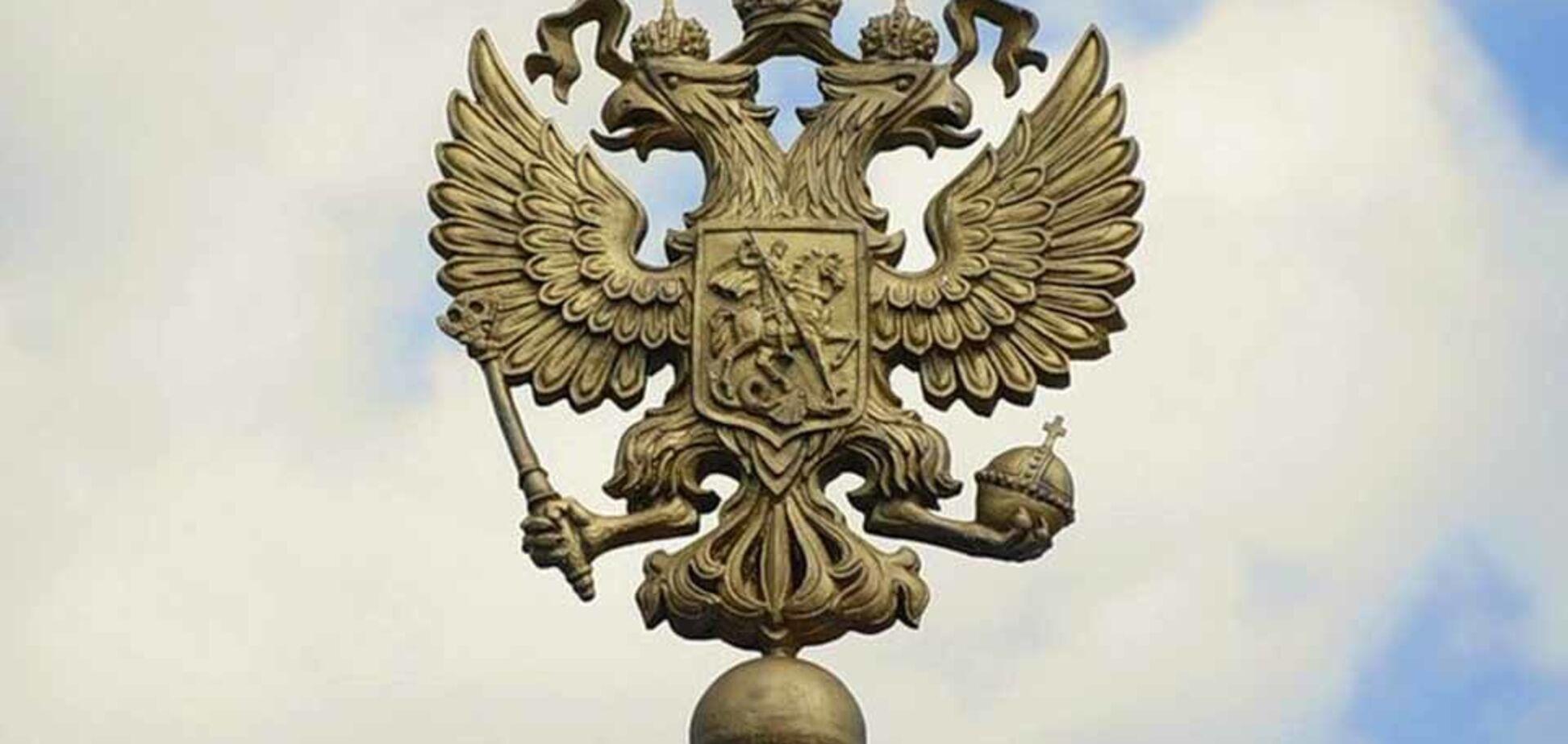 Неудачный гибрид? В российском городе оскандалились с серпом и молотом: фотофакт