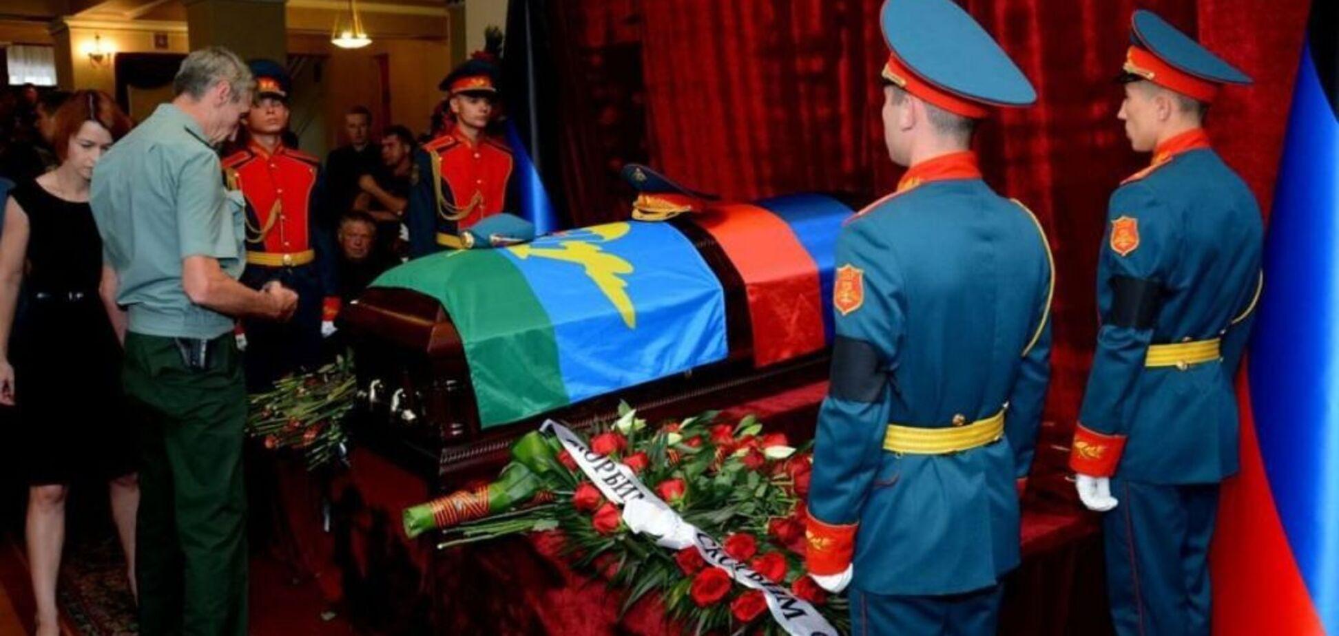 День гибели Захарченко: в сети воссоздали цепь странных событий