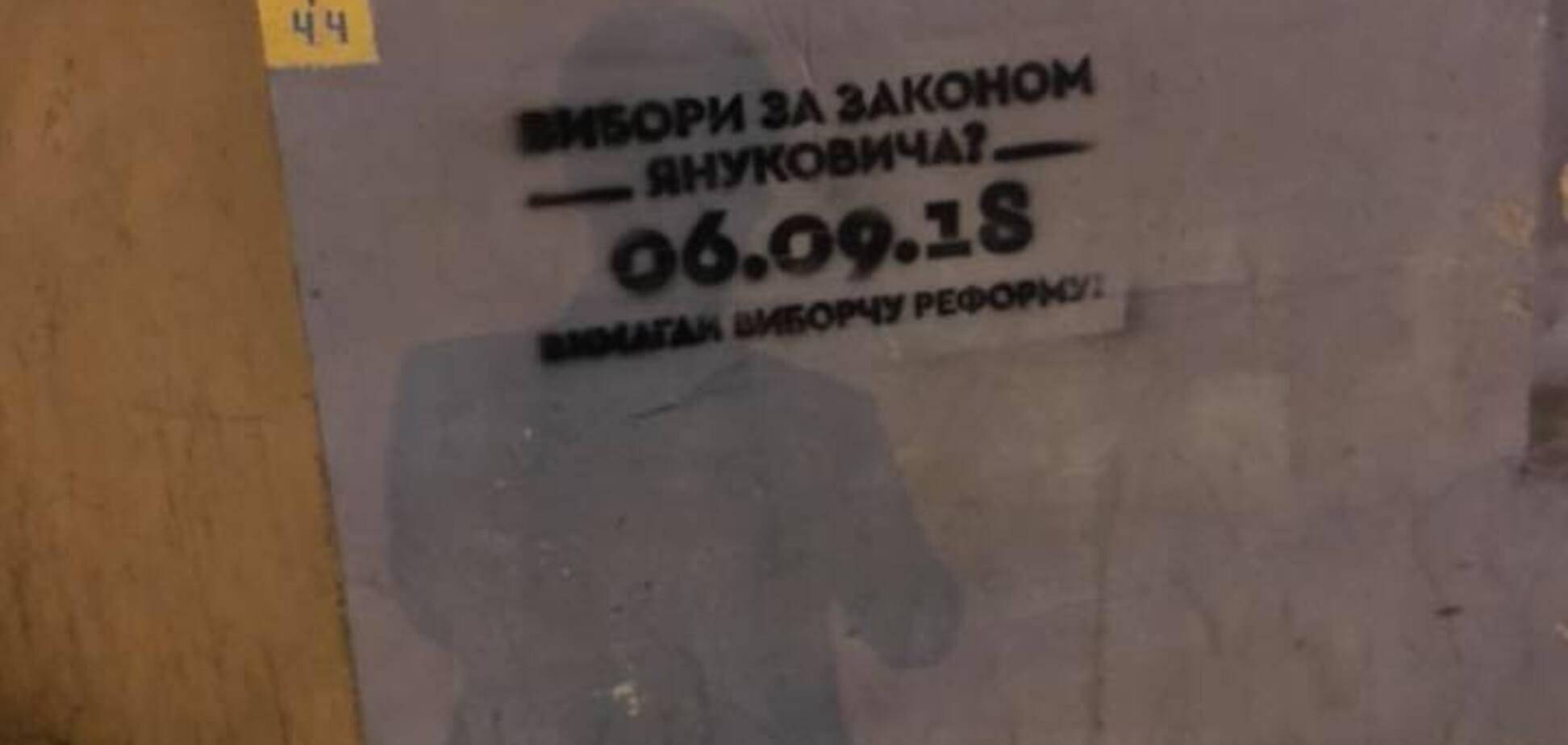 ''Хто ці виродки?'' У Києві знівечили стіни синагоги