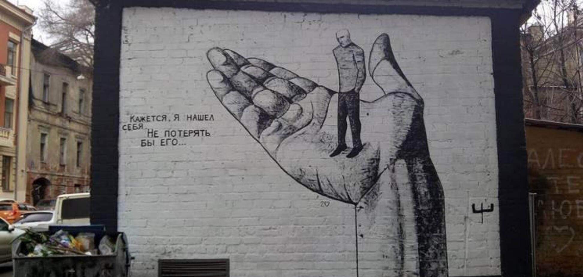 'Шизофренія, а не мистецтво': в центрі Харкова зіпсували відомий стріт-арт