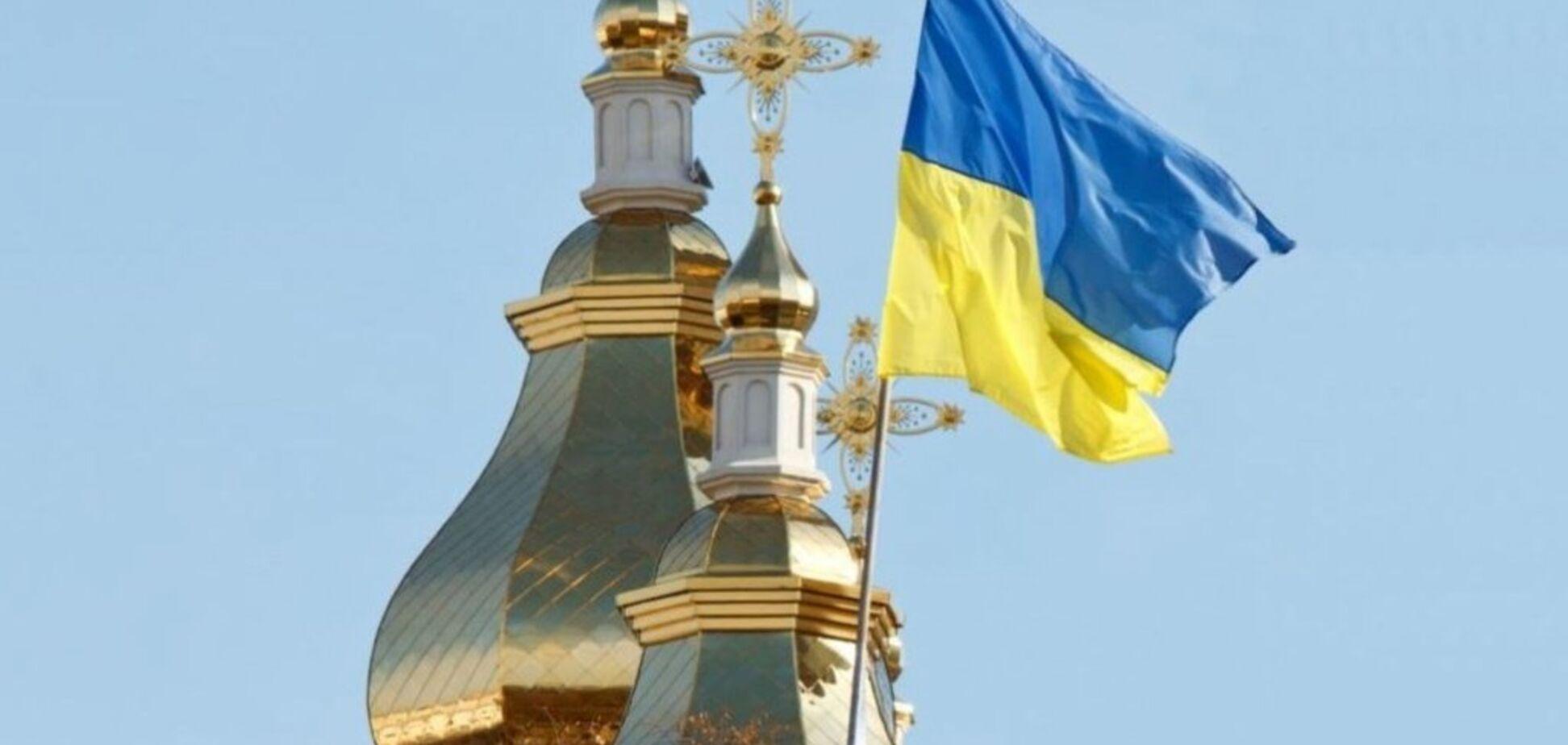 Томос для Украины: озвучен уровень поддержки населением единой церкви