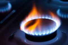 Газ для украинцев подорожает: в Кабмине раскрыли детали