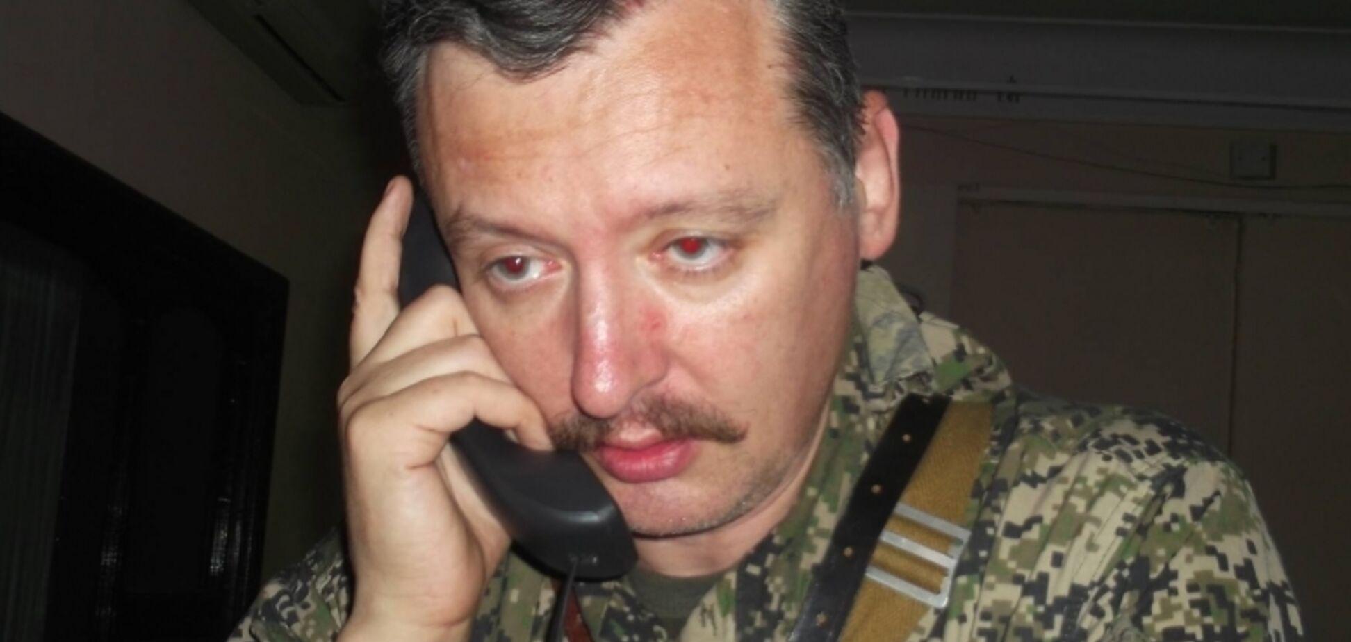''Гіркіну обіцяли!'' Ватажок ''ДНР'' розповів, як Росія ''кинула'' терористів у 2014 році