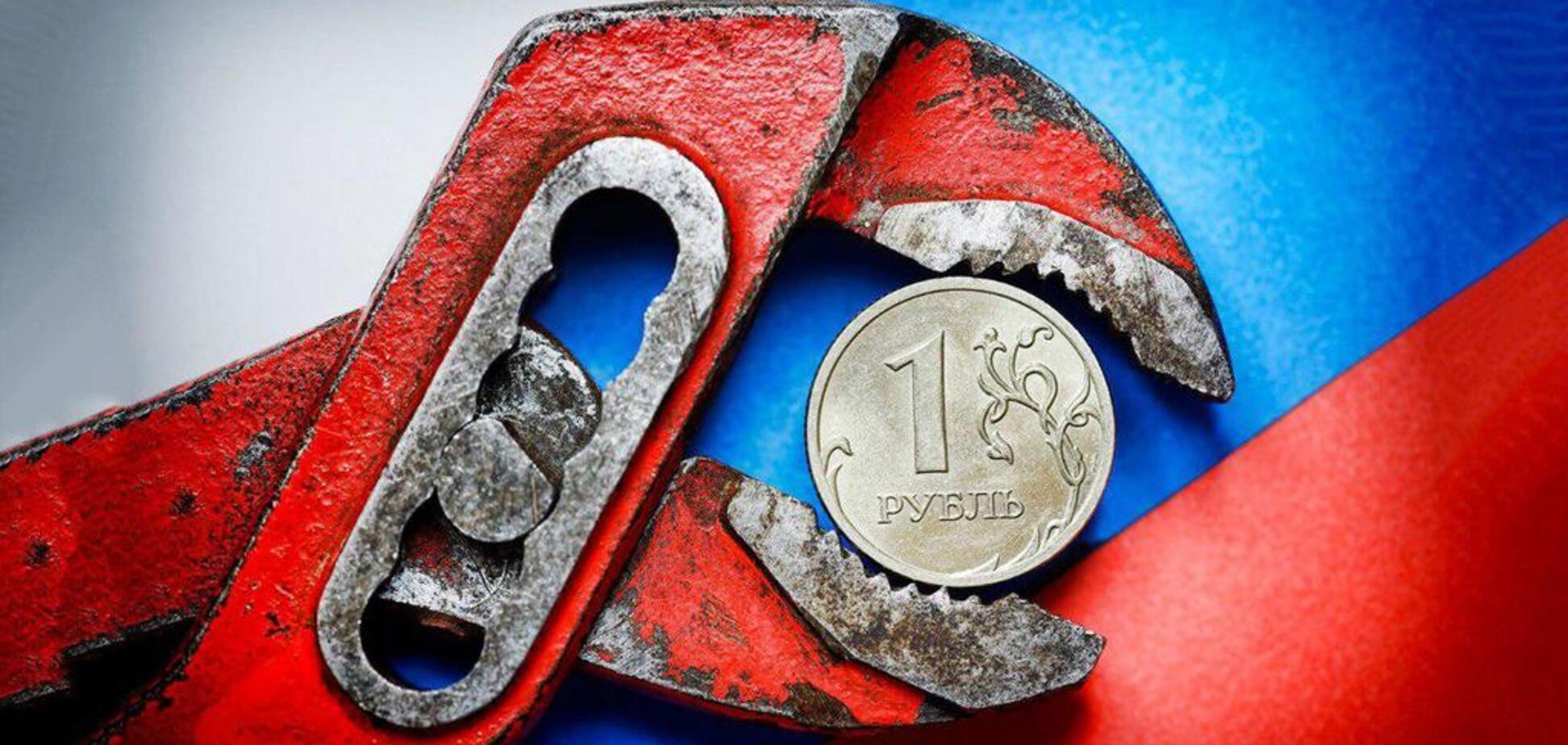 У Росії рубль пробив нову позначку