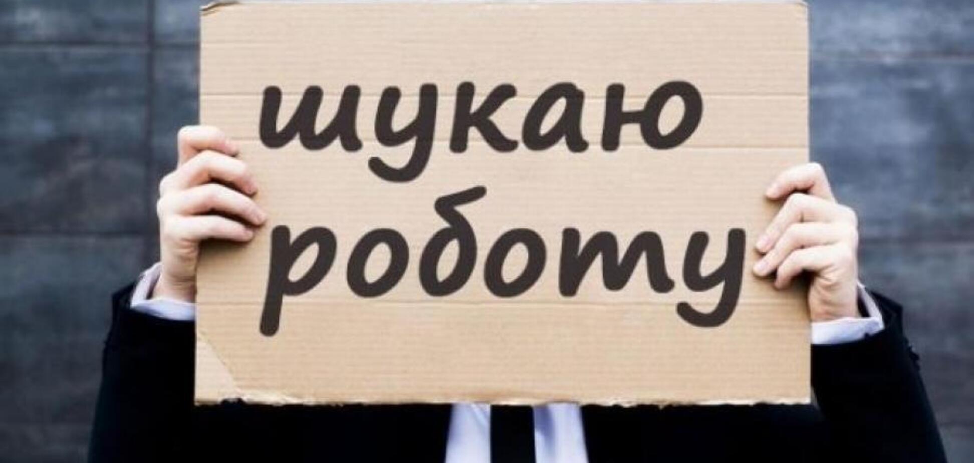 Хто не зможе отримати субсидію в Україні: у Мінсоці озвучили нюанс