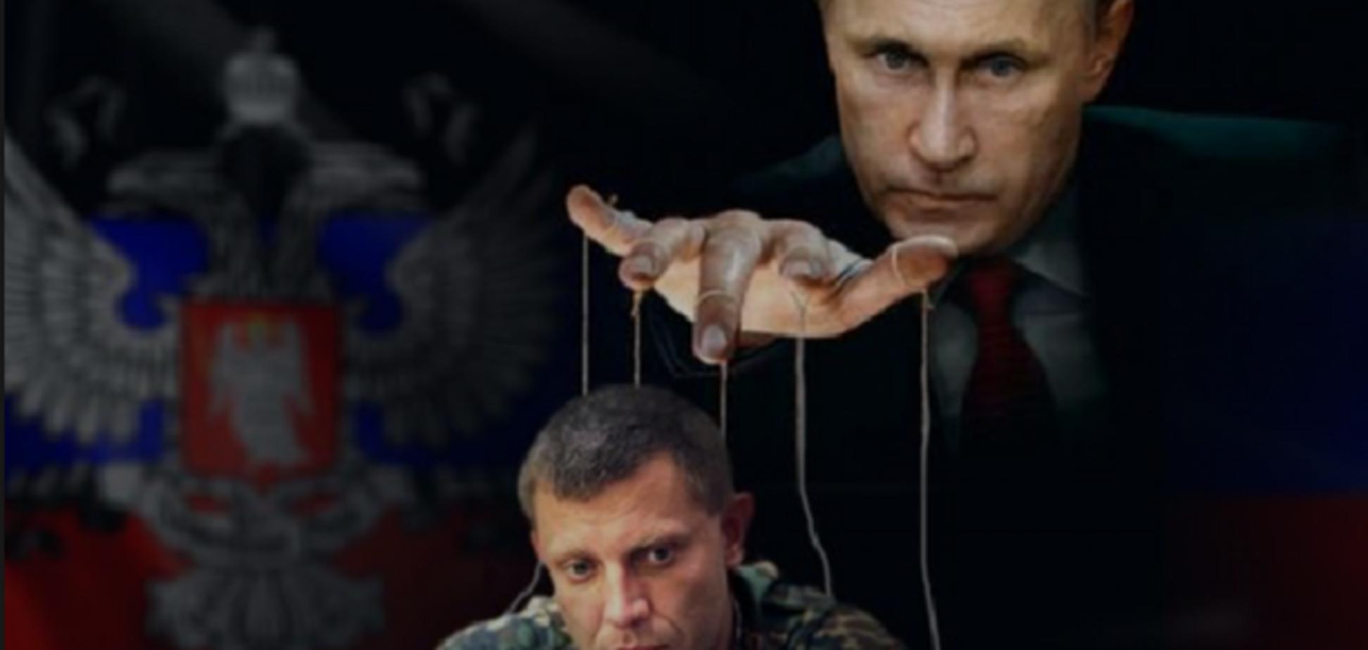 ''Зачищают подельников!'' Украина ''спалила'' ФСБ на причастности к подрыву Захарченко