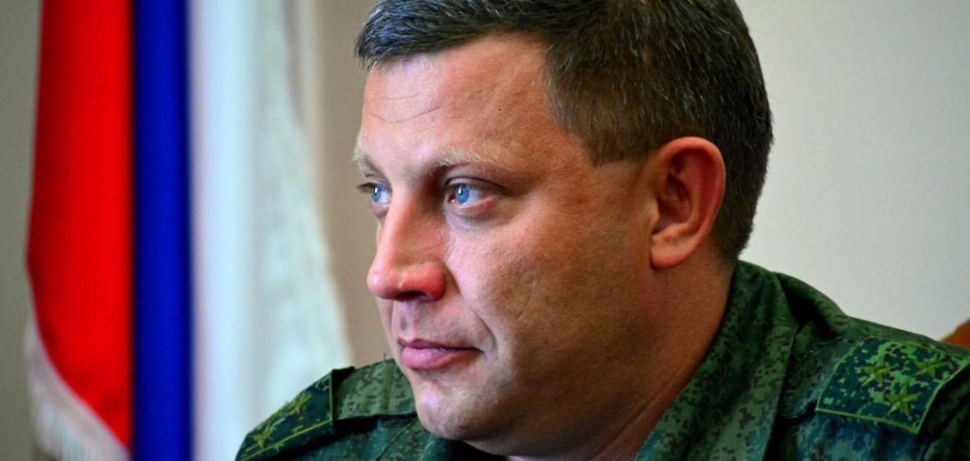 'Зачистка бойових генералів закінчена': озвучена справжня причина ліквідації Захарченка Кремлем