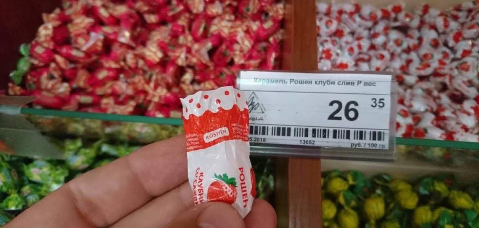 У магазинах Криму помітили зіпсовані цукерки Roshen: фотофакт