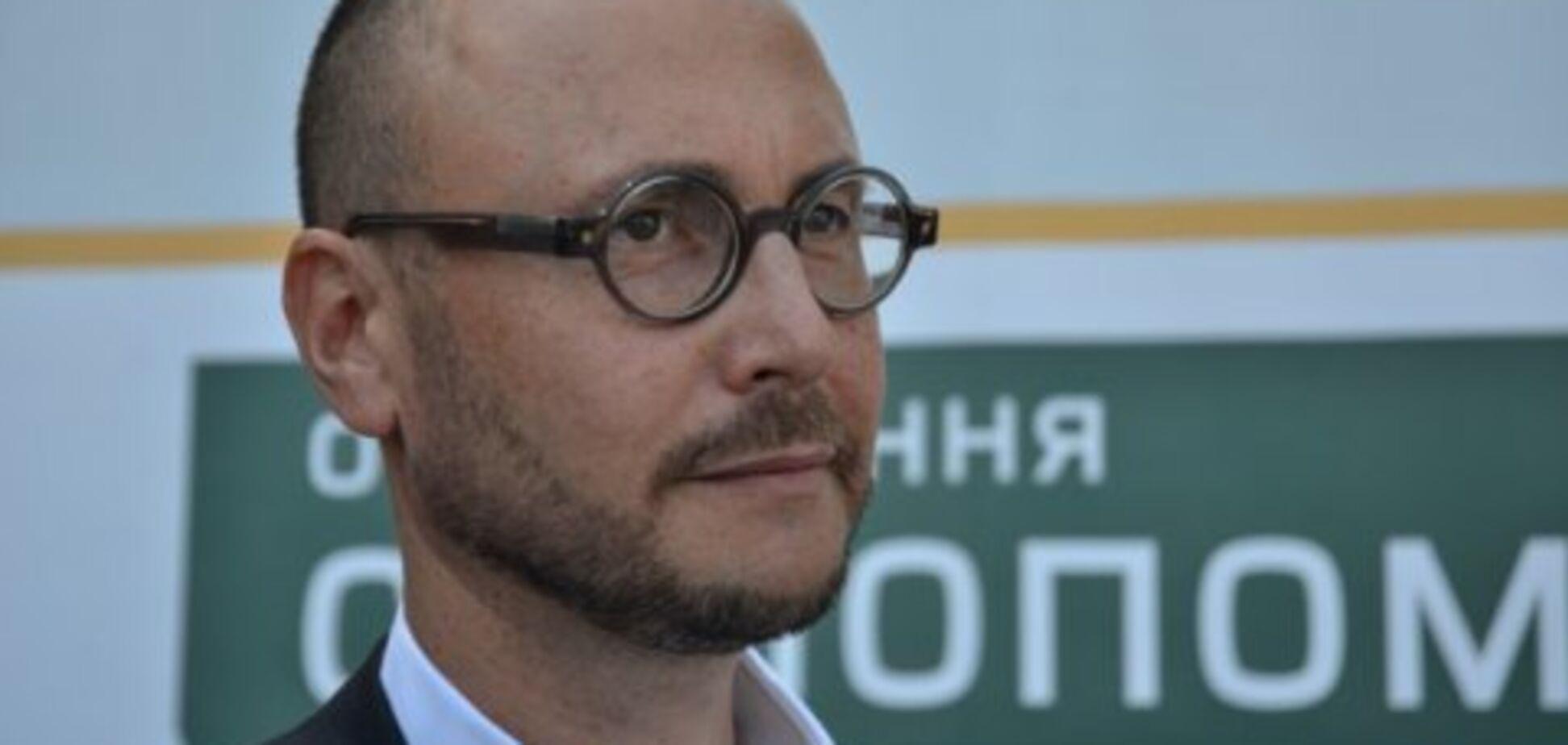 Навредили репутации: ''Самопоміч'' выгнала четырех депутатов