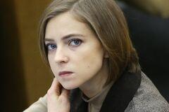 ''Пустує з Миколою ІІ'': Няша-Поклонська осоромилася на похороні Захарченка. Фотофакт