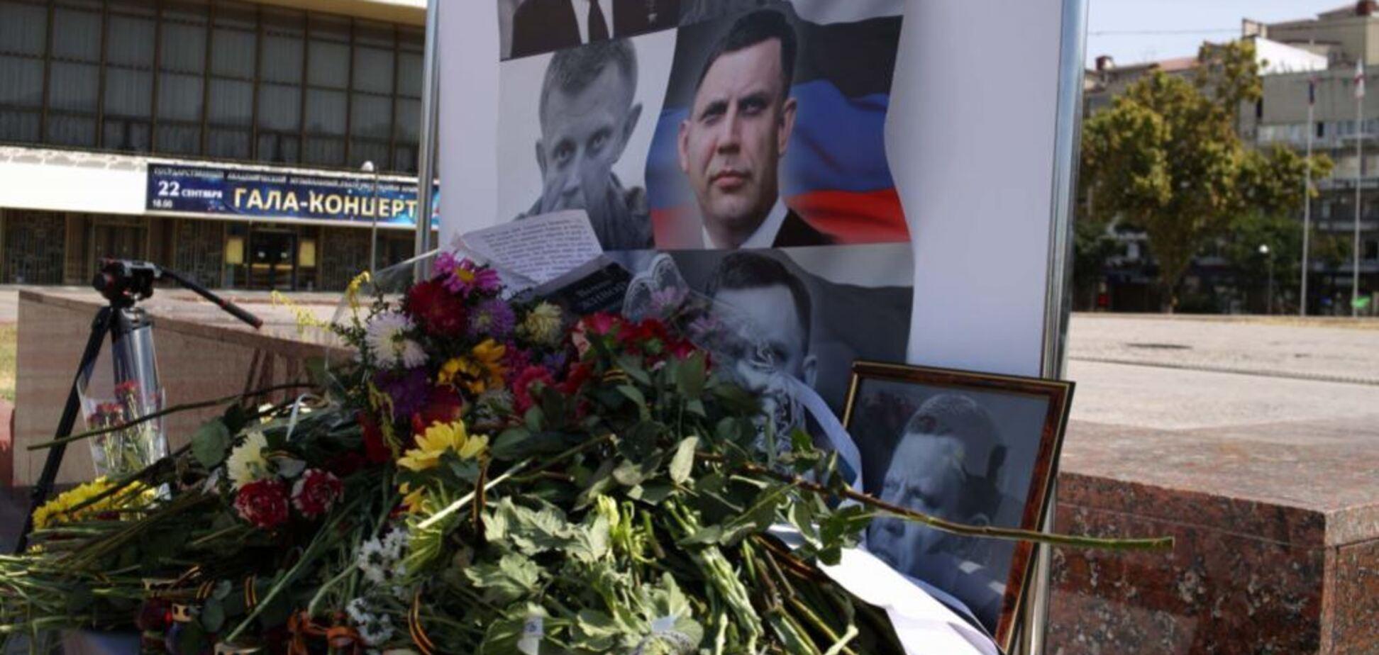 ''Земля им наша бетоном!'' В ''ДНР'' запаниковали из-за позора в Минске