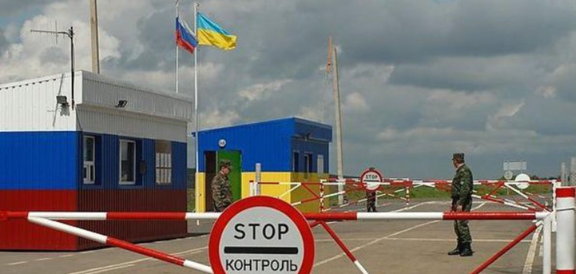 Россиян хотят сажать за пересечение границы: Рада сделала первый шаг