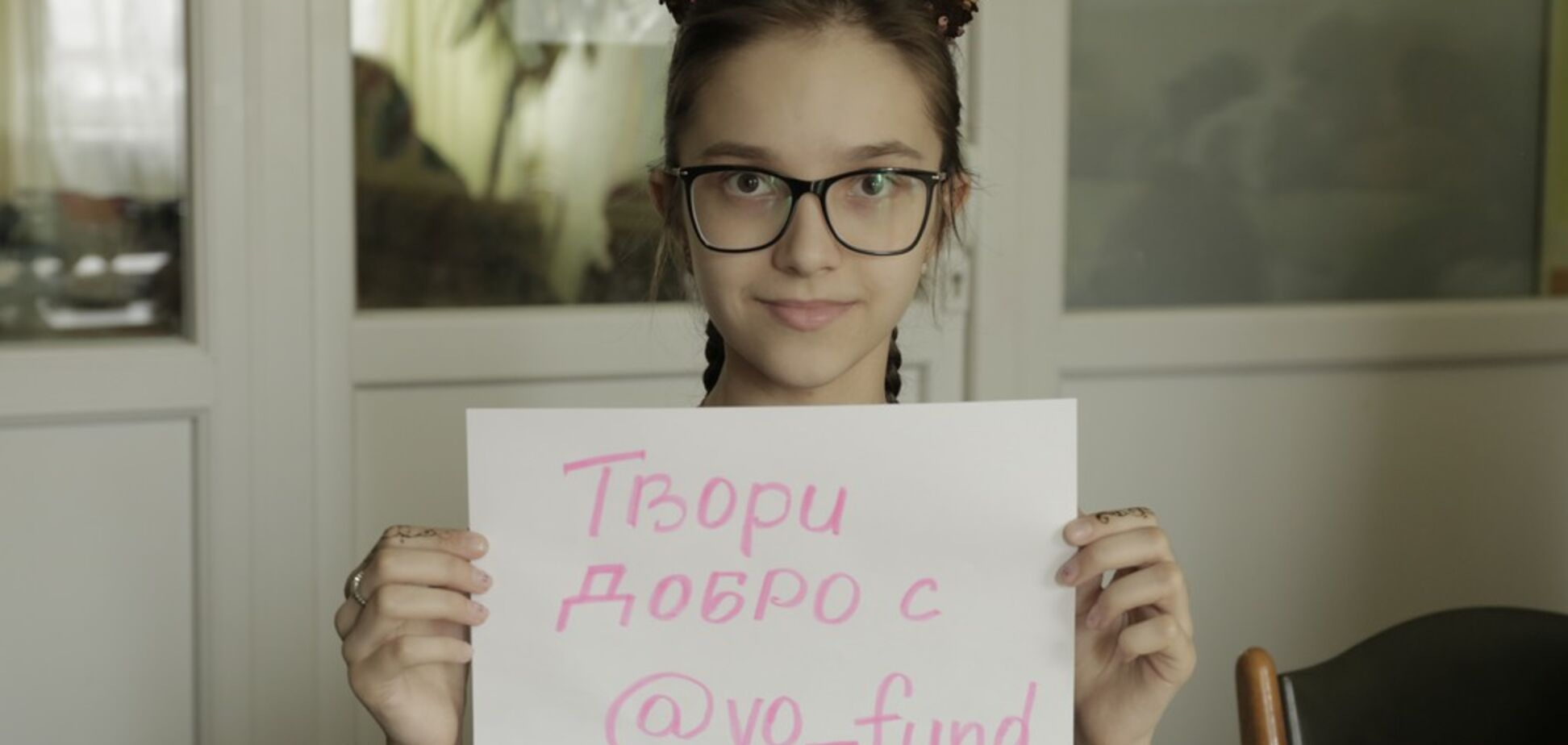 Фонд Мунтяна обеспечил Киевский онкоцентр дорогим препаратом