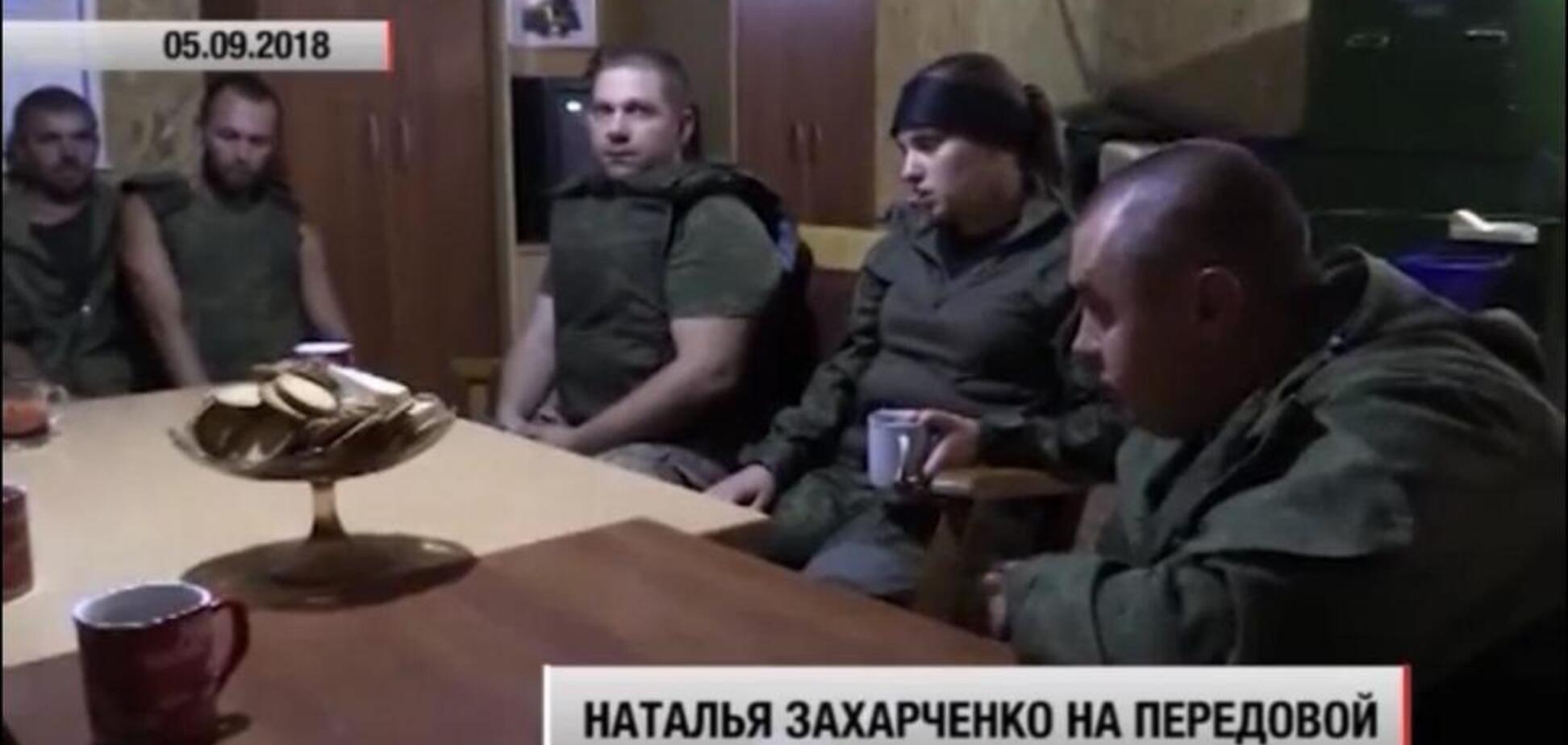 ''Какая из Наташ?'' Террористы прокололись с вдовой Захарченко на передовой