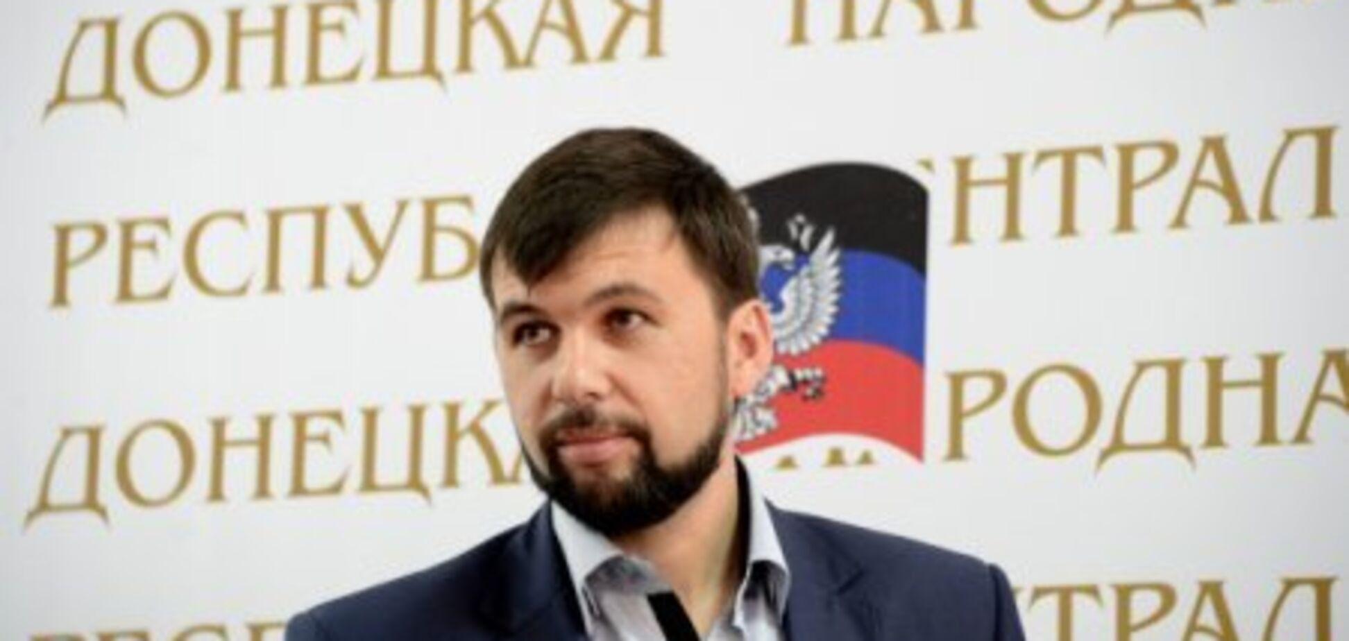 Вместо Захарченко: избран новый главарь ''ДНР''