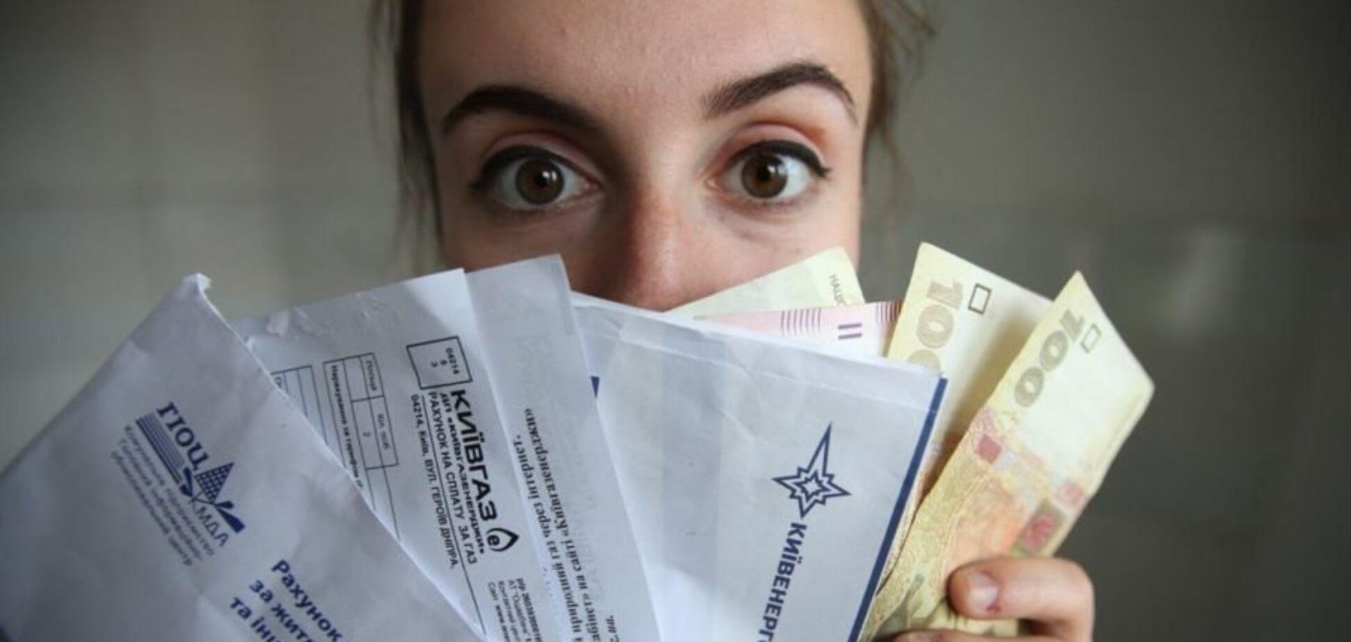 Скільки українці заплатять за комуналку