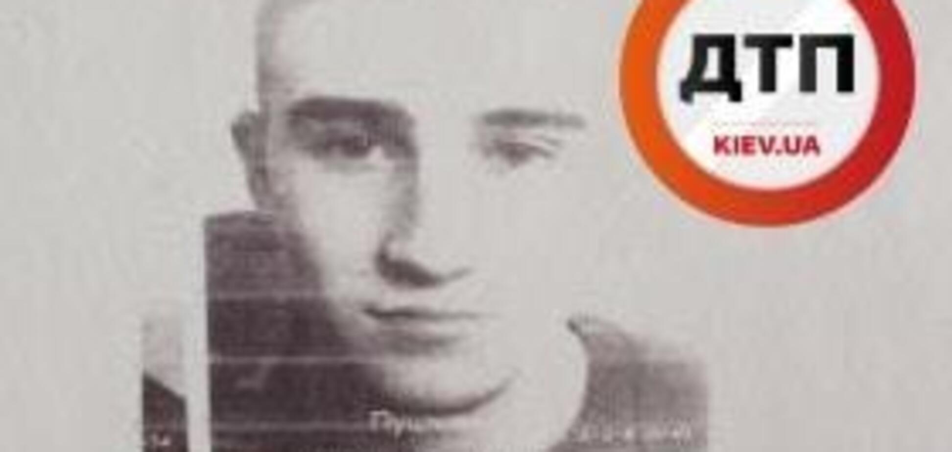 У Києві з СІЗО втік вбивця: опубліковано його фото