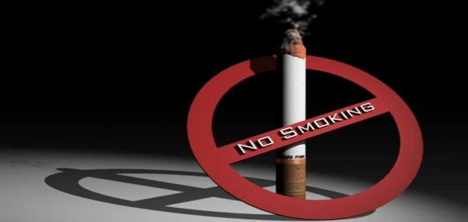 Де в Україні заборонене куріння: ви це знали?