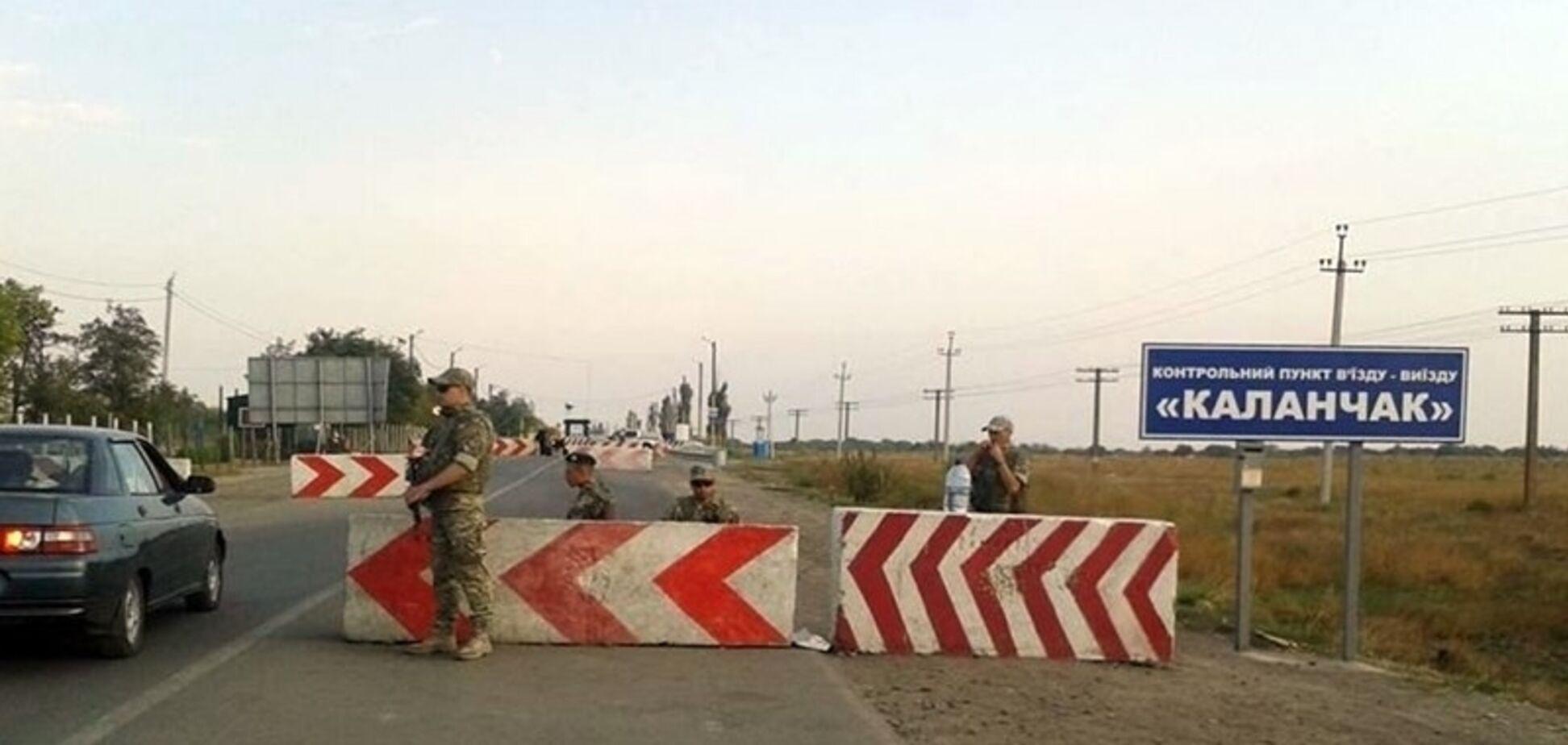 ''Химатака'' в Крыму: на Херсонщине отравились десятки пограничников
