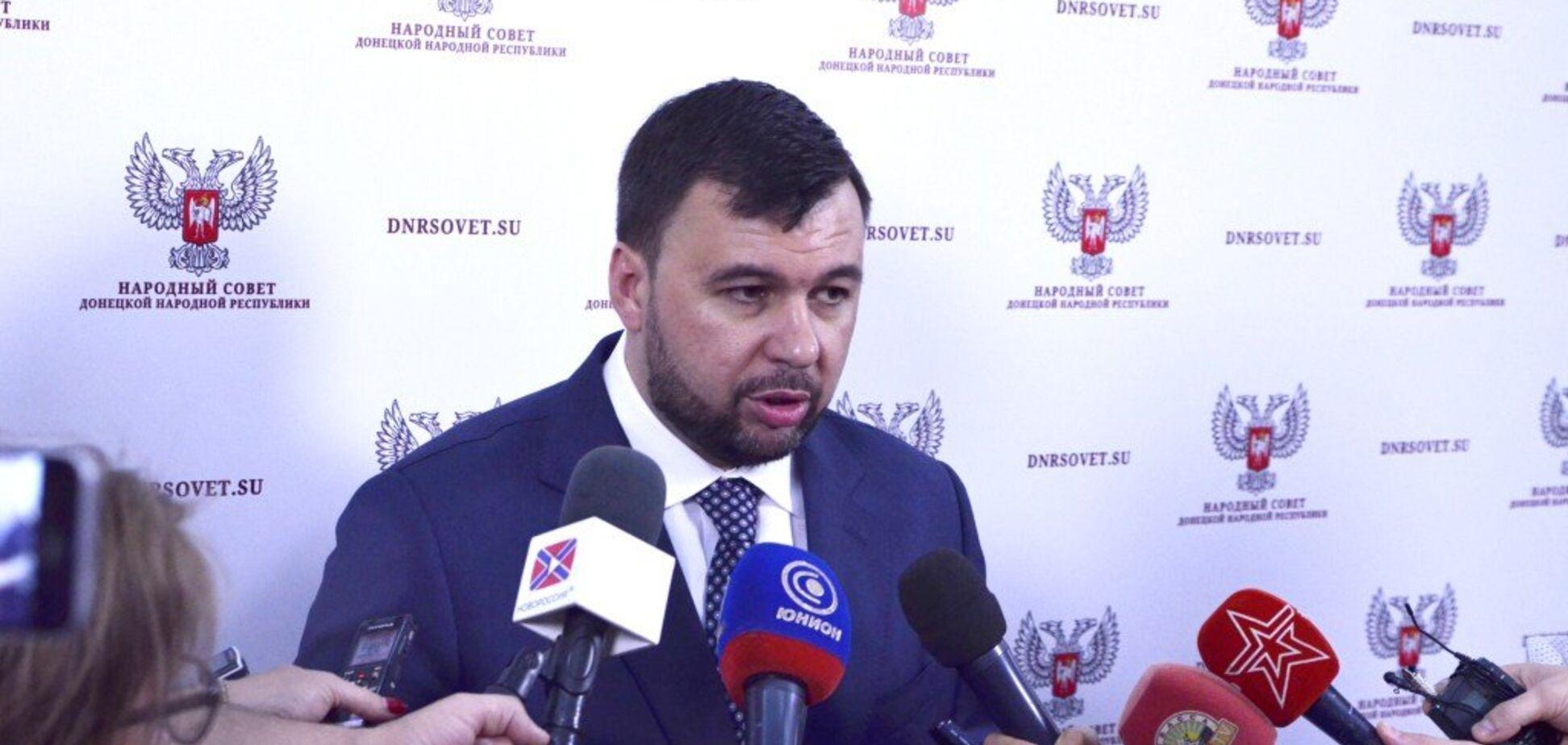 ''Хочется простых вещей'': новый главарь ''ДНР'' сделал первое заявление