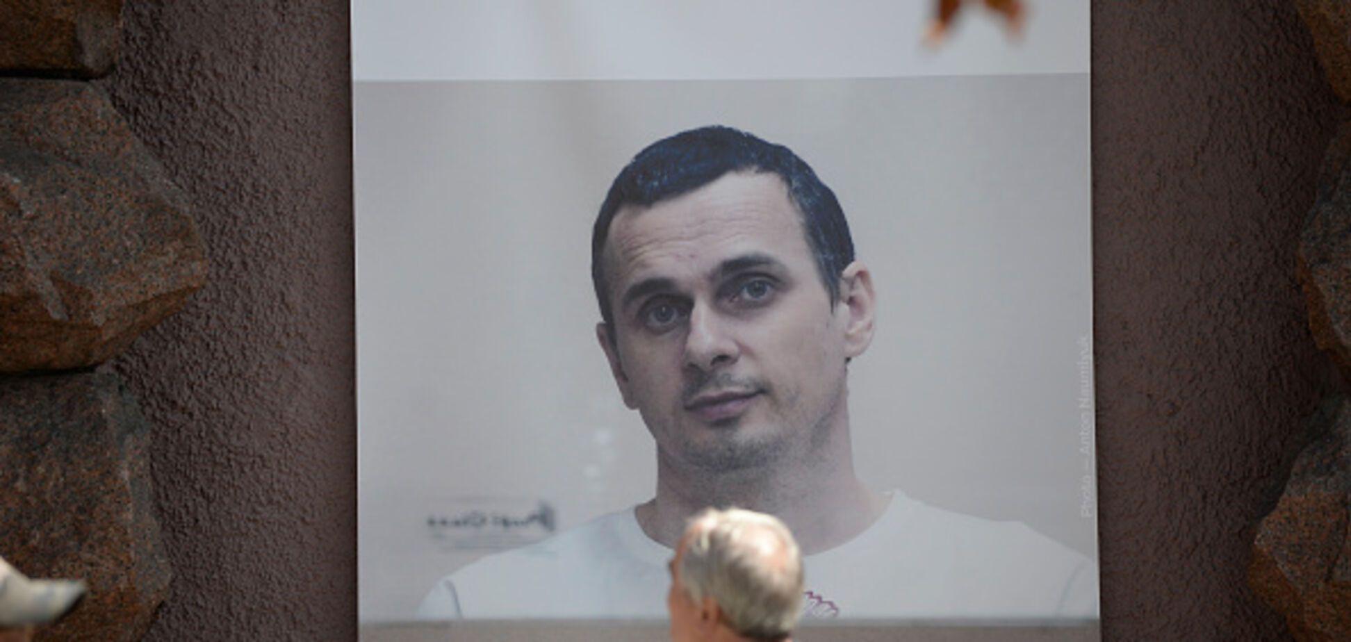 В России под носом у Путина развернули баннер с Сенцовым: фотофакт