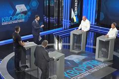 Новый политический сезон: Старт   Кворум ч. 1