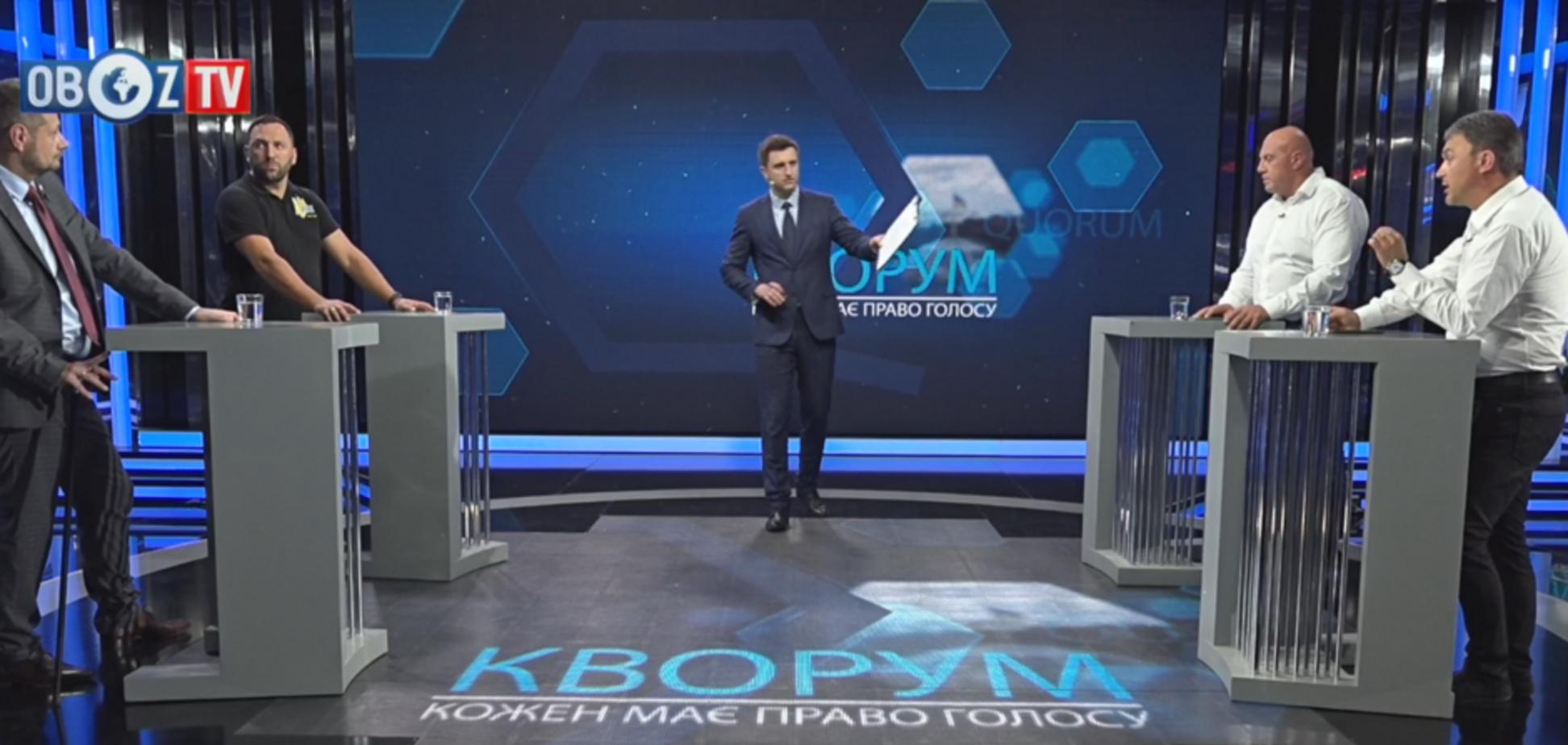 Новий політичний сезон: Старт | Кворум ч. 3