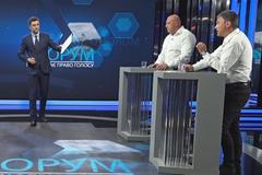 Новый политический сезон: Старт   Кворум ч. 3