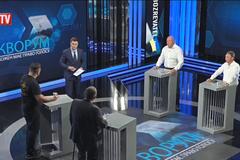 Новый политический сезон: Старт   Кворум ч. 4