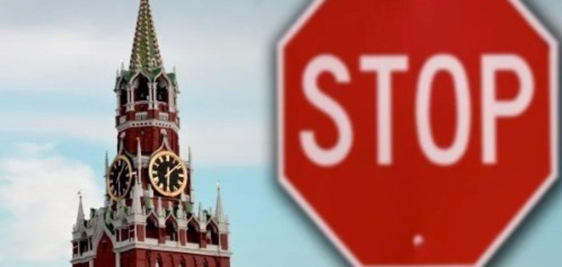 'Терпение лопнуло': анонсирован серьезный удар Запада по России