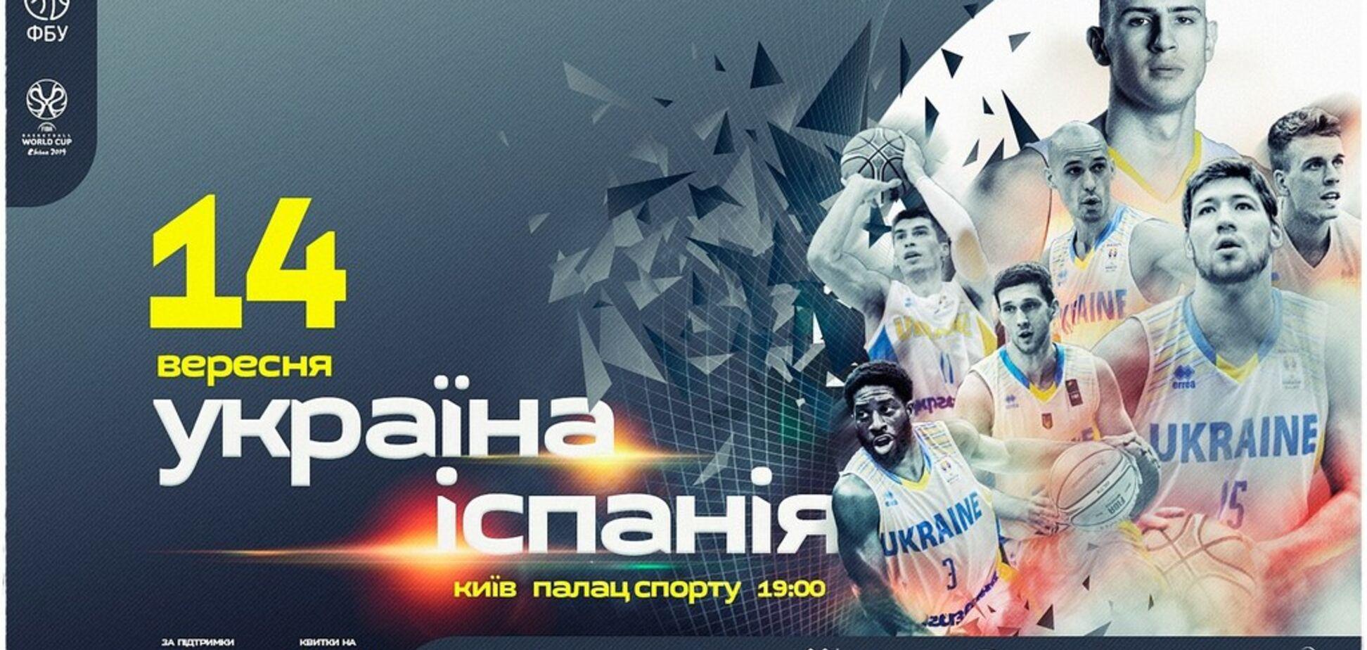 ФБУ представила яскраве промо матчу Україна - Іспанія