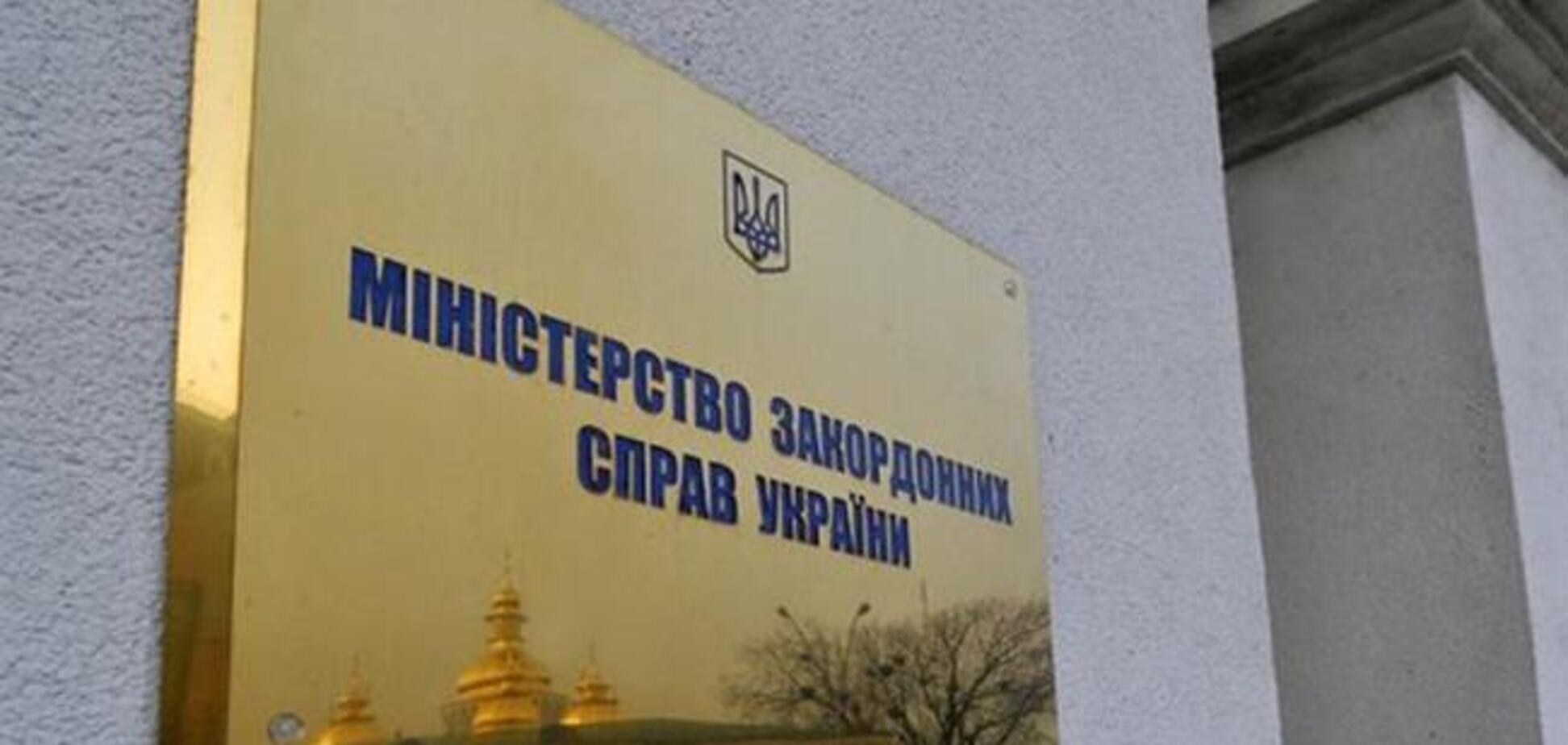 Катастрофа в Крыму: Украина пошла на решительный шаг