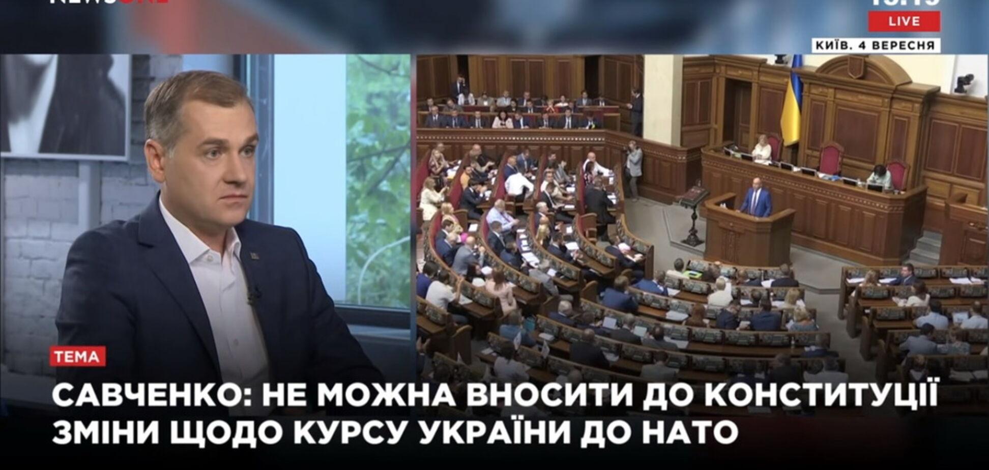 В 'Розумною силі' вважають, що Україні потрібно не НАТО, а озброєний нейтралітет
