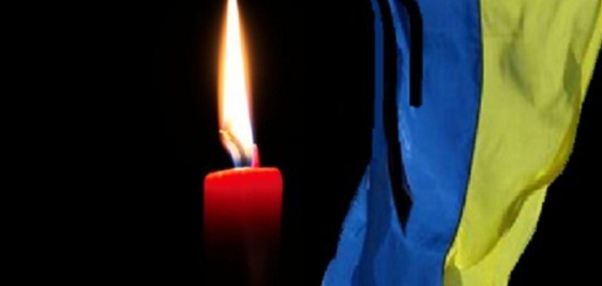 'Совсем еще ребенок': на Донбассе трагически умер 20-летний защитник Украины