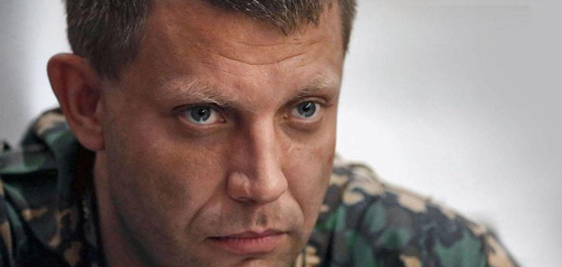 Захарченка вбили свої на замовлення з Росії - Латиніна