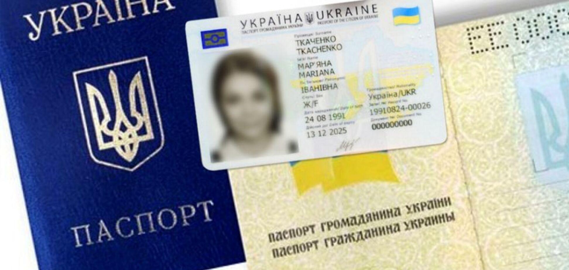 Украинцы смогут путешествовать без загранпаспортов: названы страны