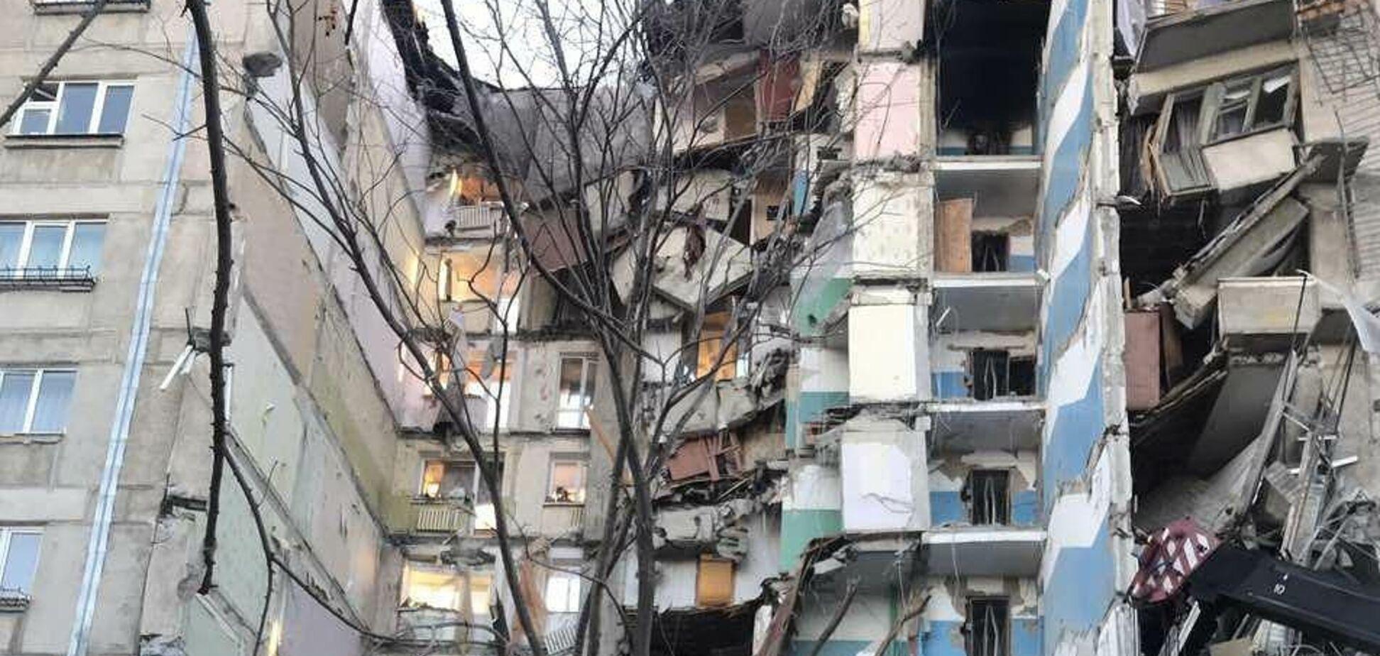 Взрыв в Магнитогорске: результат отношения к народу, как к безответному быдлу